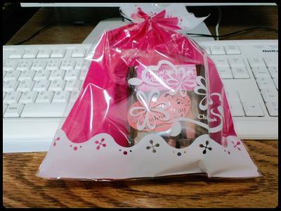 患者さんからチョコレートをいただきました