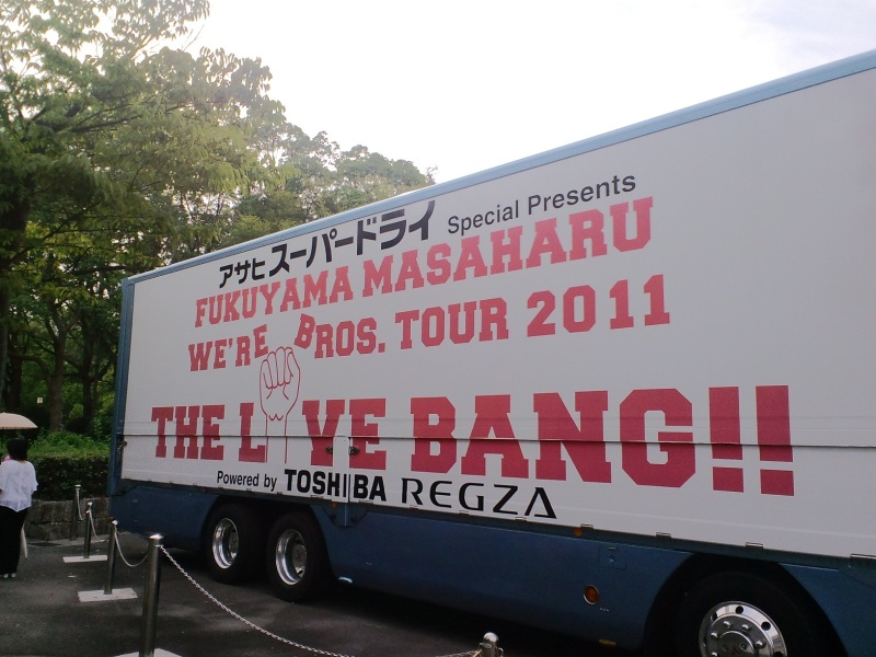 FUKUYAMA MASAHARU WE'RE BROS. TOUR 2011 THE LIVE